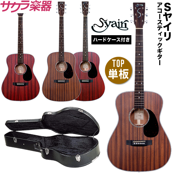 【今だけポイント5倍!12月2日9時59分まで】アコースティックギター S.Yairi YF-4M / YD-4M [サテン仕上げ] 単品(ハードケース付属)【アコースティックギター ヤイリ YF4M YD4M】【大型】