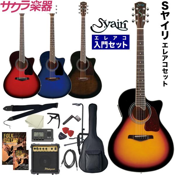 【今だけポイント5倍!12月2日9時59分まで】エレアコ S.Yairi YE-4M 入門セット【アコースティックギター ヤイリ YE4M】【大型】