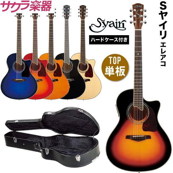 【欠品カラーは7月頃入荷】エレアコ S.Yairi YE-5M単品(ハードケース付属)【アコースティックギター ヤイリ YE5M】【大型】