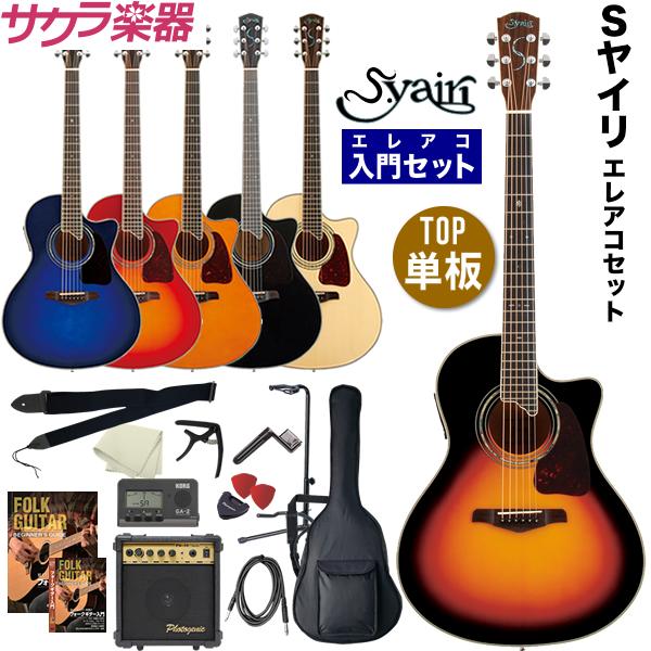 【欠品カラーは7月頃入荷】エレアコ S.Yairi YE-5M 入門セット【アコースティックギター ヤイリ YE5M】【大型】