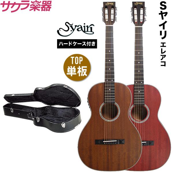 エレアコ S.Yairi YE-7M [サテン仕上げ] 単品(ハードケース付属)【アコースティックギター ヤイリ YE7M プリアンプ搭載 トップ単板】【大型】