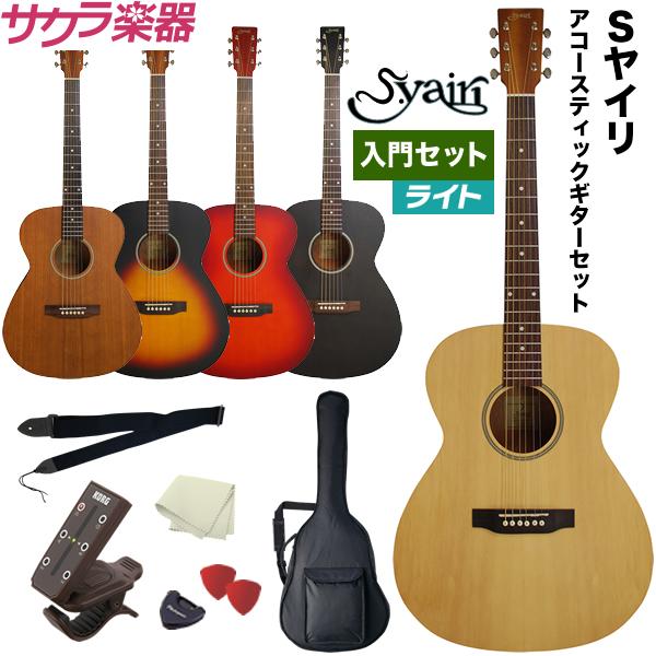 【今だけポイント5倍!12月2日9時59分まで】アコースティックギター S.Yairi YF-04 [サテン仕上げ] ライト入門セット【ヤイリ YF04】【大型】