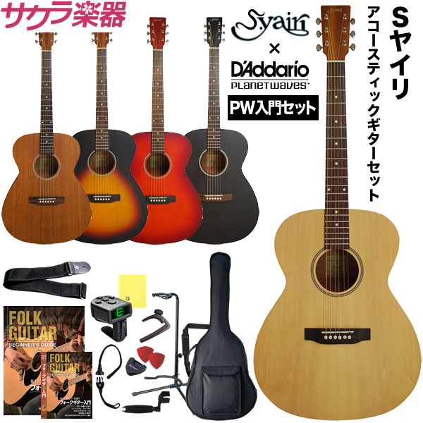 アコースティックギター S.Yairi YF-04 [サテン仕上げ] PW入門セット【ヤイリ YF04】【大型】