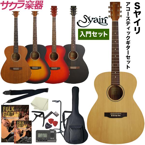 【クーポンで7%オフ!4月16日9時59分まで】アコースティックギター S.Yairi YF-04 [サテン仕上げ] 入門セット【ヤイリ YF04 リミテッドシリーズ】【大型】