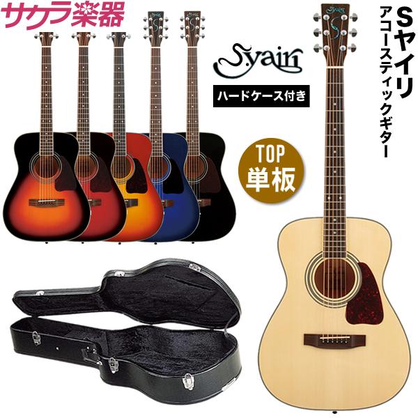 【今だけポイント5倍!12月2日9時59分まで】アコースティックギター S.Yairi YF-3M単品(ハードケース付属)【ヤイリ YF3M】【大型】