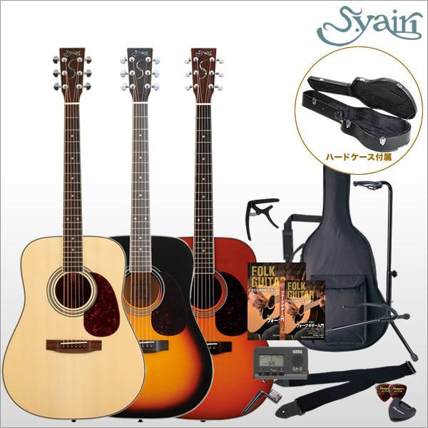 アコースティックギター S.Yairi YD-3M 入門セット(ハードケース付属)【ヤイリ YD3M】【大型】
