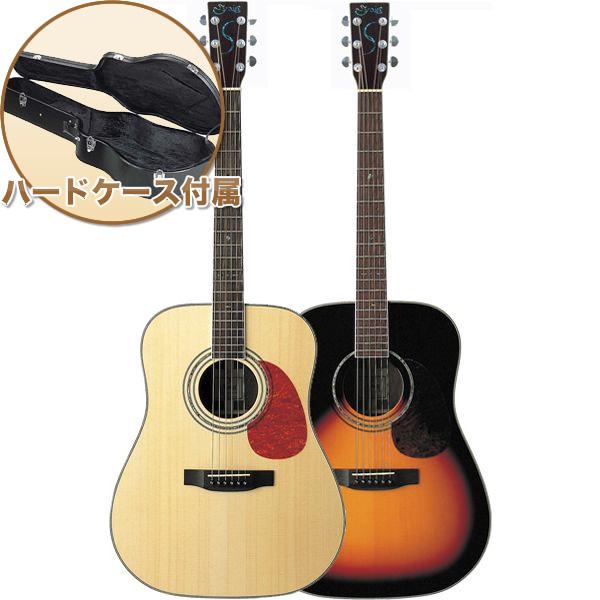 アコースティックギター S.Yairi YD-5R単品(ハードケース付属)【ヤイリ YD5R】【大型】