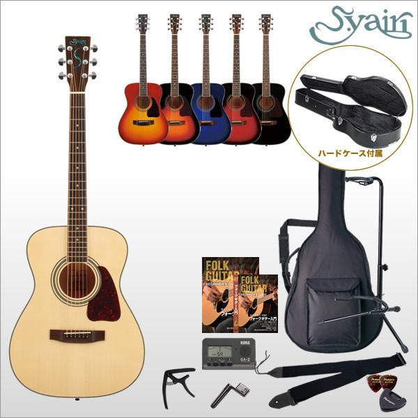 アコースティックギター S.Yairi YF-3M 入門セット(ハードケース付属)【ヤイリ YF3M】【大型】