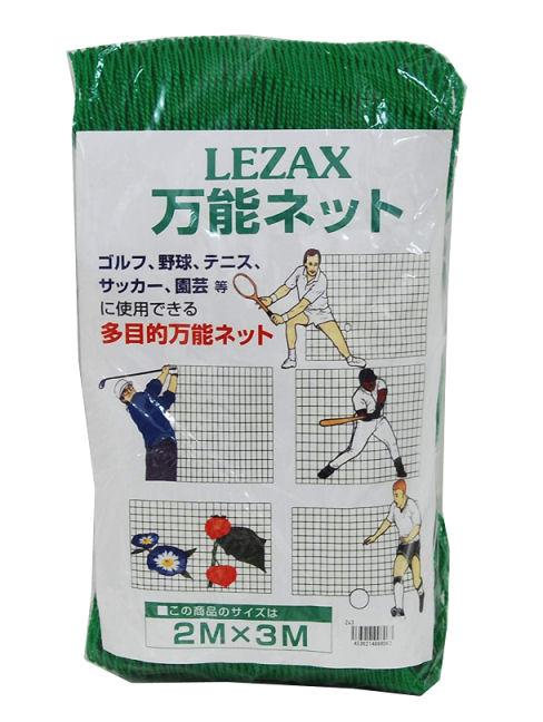 ゴルフ 野球 テニス 人気 おすすめ サッカー 2M×3M 多目的万能ネット 練習用ネット 園芸等に 人気