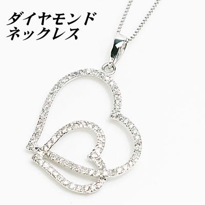 K10 WG ダイヤモンド ダブルハート ネックレス【宅配便送料無料】【プレゼント】【ギフト】【母の日】