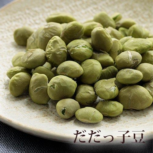だだっ子豆 フリーズドライ だだちゃ豆 新作からSALEアイテム等お得な商品満載 山形県庄内産茶豆 高い素材