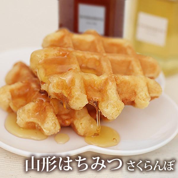 希少な山形県産さくらんぼ蜂蜜 賜物 山形はちみつ さくらんぼ蜜 国産ハチミツ 超安い