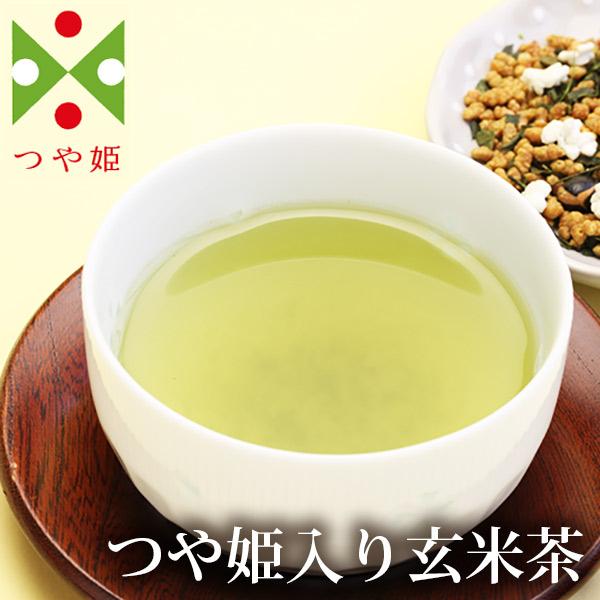 公式 つや姫入り玄米茶 山形県産つや姫×宇治抹茶をブレンド 玄米茶 贈呈