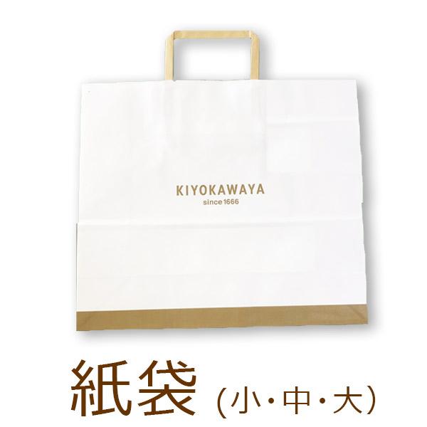 紙袋 小 初回限定 無料サンプルOK 中 大 袋有料化 レジ袋 手提げ袋