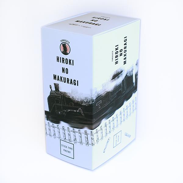 ティータイムのおともに あるけっ茶 新作送料無料 香るスティックパイ HIROKI NO ひろきのまくらぎ MAKURAGI お気にいる 紅茶が香る サクサク スティックパイ