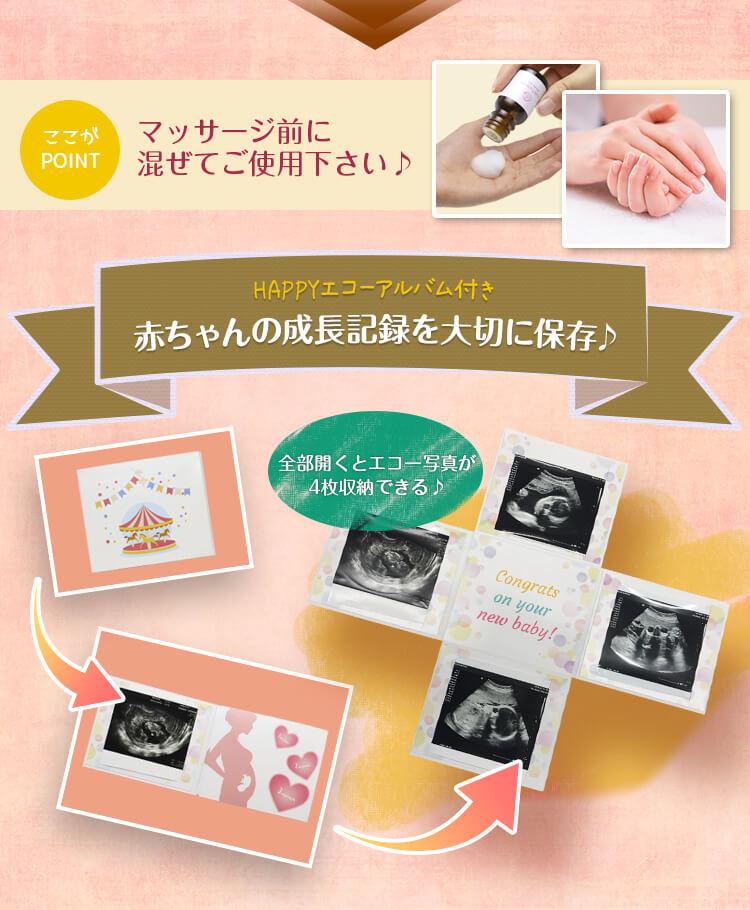 [마터니티 기프트]사크후와리마타니티합피복스(sakfuwali maternity HAPPYBOX 마터니티 보디 무스 보디 오일 마터니티 기프트 임신 출산 선물 출산 축하 출산축)