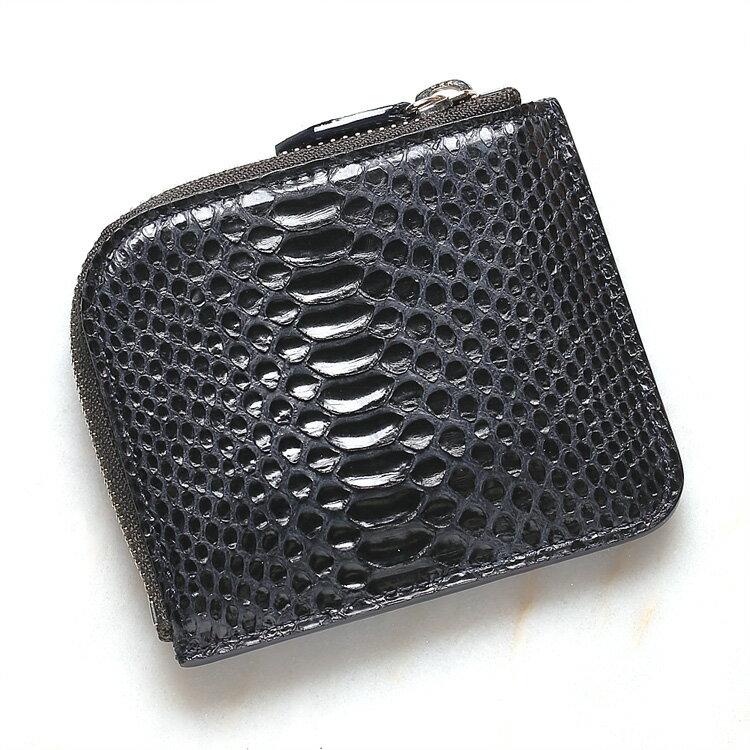 【今だけポイント15倍】パイソン 蛇革 ダイヤモンドパイソン 財布 コインケース 小銭入れ ネイビー 日本製 クアトロガッティ Quattro Gatti 8133