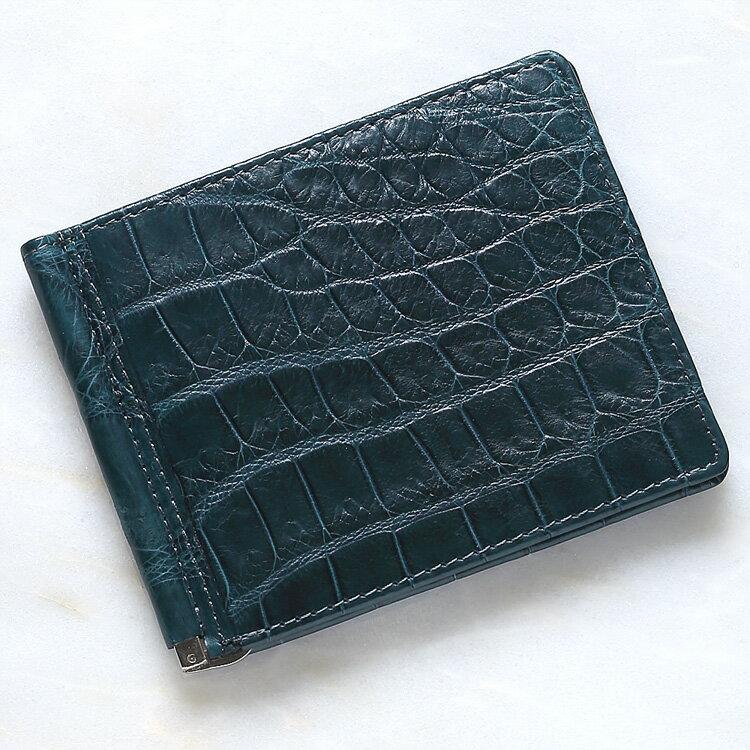 マネークリップ 札ばさみ クロコダイル ワニ革 財布 オーシャン ブルー グリーン 本革 メンズ 無双 日本製 オリジナル