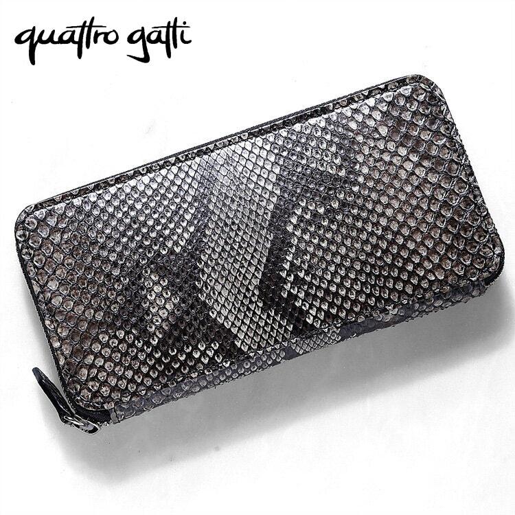 パイソン 蛇革 長財布 小銭入れあり グリッター ブラック メンズ 日本製 ダイヤモンドパイソン クアトロガッティ 8131