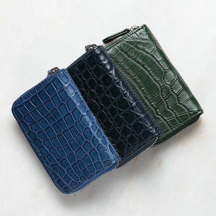 コインケース 小銭入れ 財布 クロコダイル ワニ革 ネイビー ブルー グリーン 本革 日本製 オリジナル