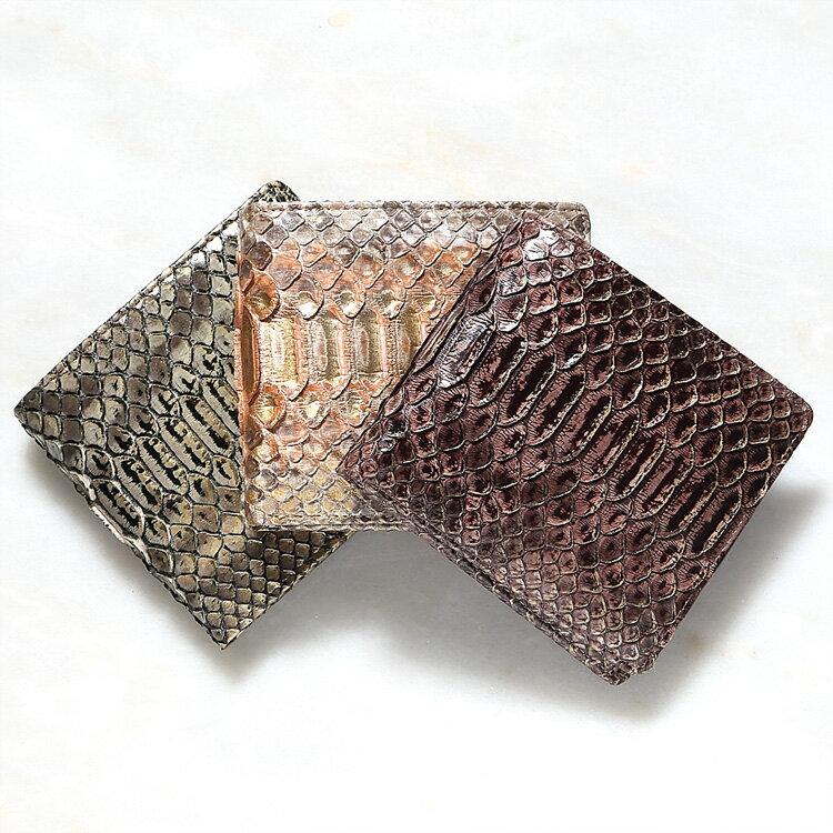 ダイヤモンドパイソン 蛇革 二つ折り財布 小銭入れあり ゴールド/金 グリーン&ゴールド/緑/金 ヴィンテージピンク&ゴールド/金メンズ 日本製 無双 オリジナル