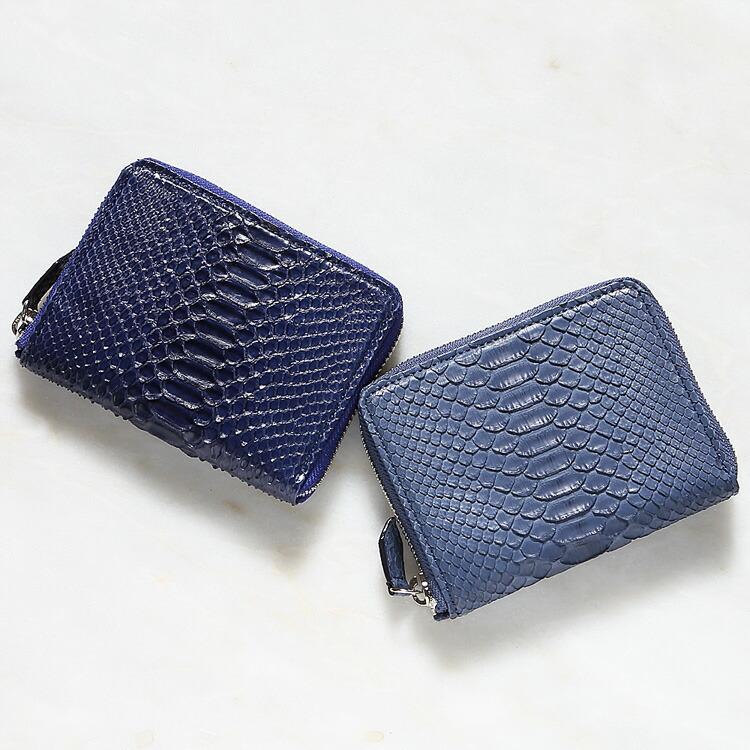 パイソン 蛇革 二つ折り財布 小銭入れあり クアトロガッティ quattrogatti ブルー/青 デニム メンズ 日本製 ダイヤモンドパイソン 8150 正規取扱品 開運 金運