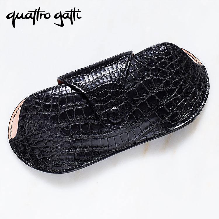 クロコダイル ワニ革 クアトロガッティ Quattrogatti 日本製 ブラック メガネケース サングラス 眼鏡 正規取扱品 ギフト プレゼント 送料無料