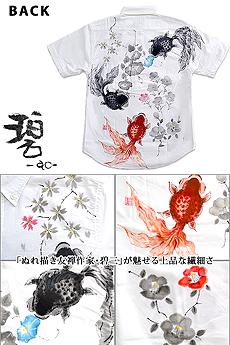 游泳的季节金鱼短袖子衬衫 • 蓝色 / 日本模式 P16Sep15