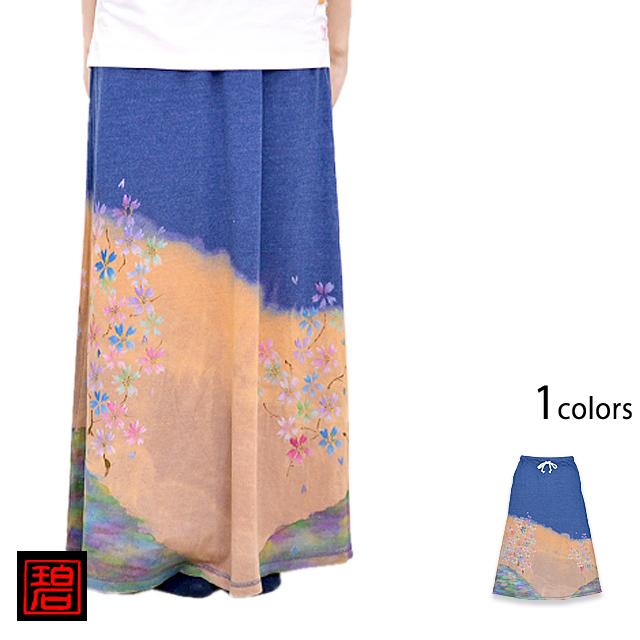 手描きロングスカート「夢の桜」◆碧/レディース【smtb-k】【kb】10P03Dec16【thxgd_18】