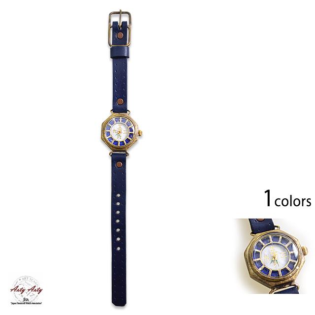 手作り時計「八角・和」◆ArtyArty/和柄【smtb-k】【kb】10P03Dec16[mij_g][mij]【thxgd_18】