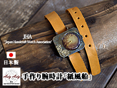 手作り腕時計「紙風船」◆ArtyArty/和柄【smtb-k】【kb】10P03Dec16[mij_g][mij]【thxgd_18】