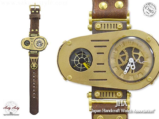 手作り腕時計「Woodypunk-TwinFace」◆ArtyArty【smtb-k】【kb】10P03Dec16[mij_g][mij][new]【thxgd_18】