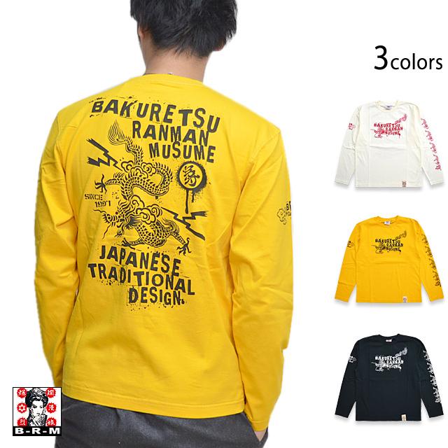 PeaceロンT長袖TシャツRMLT-261 Pray For 爆裂爛漫娘 【エフ商会】 【B-R-M】 【coupon】