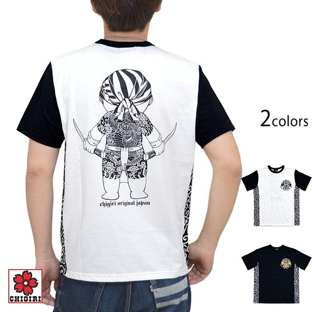 初代契後身刀脇切替半袖Tシャツ CHIGIRI CHL37-681 ちぎり チギリ 和柄 和風 唐草[new]