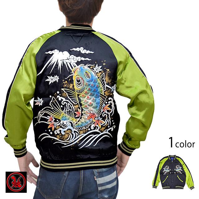 クロップドヘッズ×禅コラボ 波鯉スカジャン クロップドヘッズ CHZ-01 和柄 和風 手描き コイ 富士山 スーベニアジャケット[new]