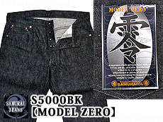 【送料無料】S5000BK【零モデルブラック】◆サムライジーンズ【smtb-k】【kb】05P09Jul16