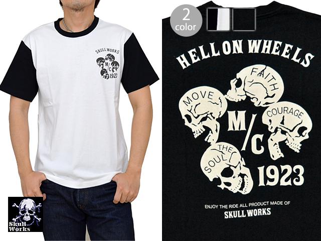 ヘル・オン・ウイールズ半袖Tシャツ スカルワークス SKULL WORKS ドクロ バイカー 111732【smtb-k】【kb】10P03Dec16【thxgd_18】