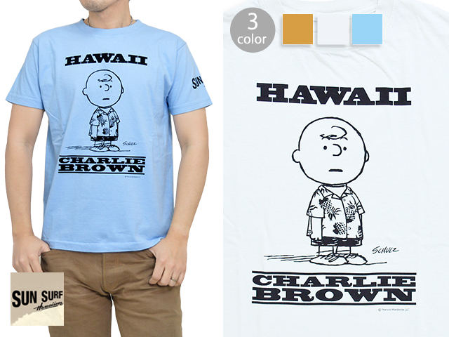 Charlie Brown Shirt Design | Sakurastyle Japanese Modern Design Clothes And Items Sun Surf X