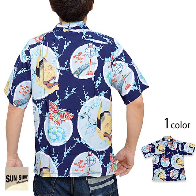 半袖アロハシャツ SUN BROS&CO SPECIAL EDITION「DEMON ON JAPAN BEAUTY」 SUN SURF SS38105 サンサーフ 般若[new]