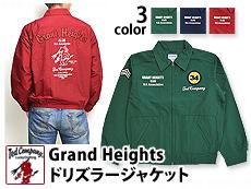 Grand Heightsジャケット(TDNJ-8000)◆TEDMAN(テッドマン)/エフ商会送料無料アメカジ【smtb-k】【kb】10P03Dec16【thxgd_18】
