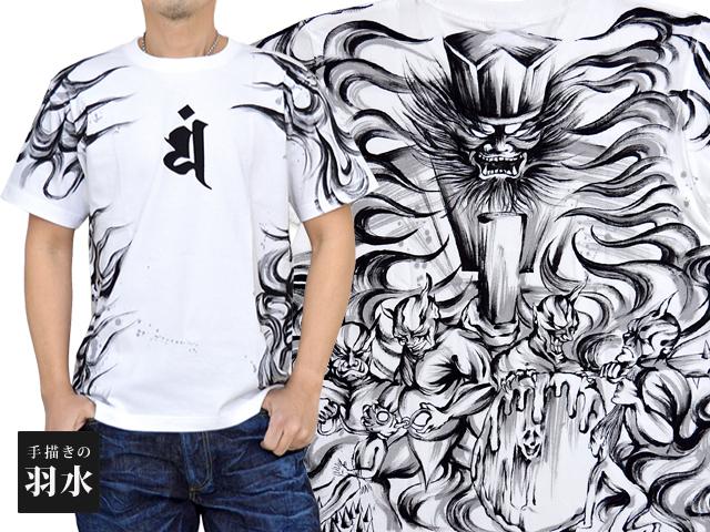手描き半袖Tシャツ「閻魔大王」◆手描きの羽水【smtb-k】【kb】10P03Dec16【thxgd_18】