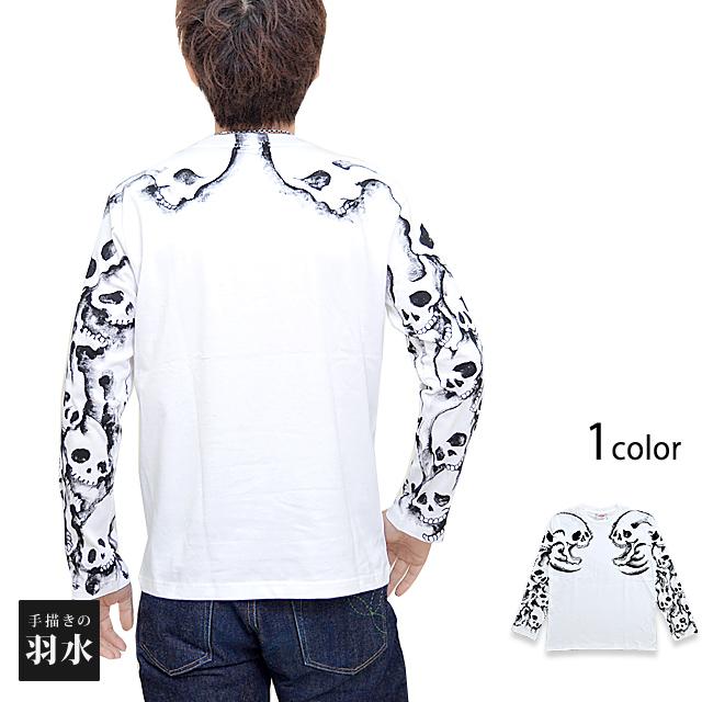 手描き長袖Tシャツ「ドクロ」 手描きの羽水 和柄 和風 髑髏 手書き ロングTシャツ ロンT[new]