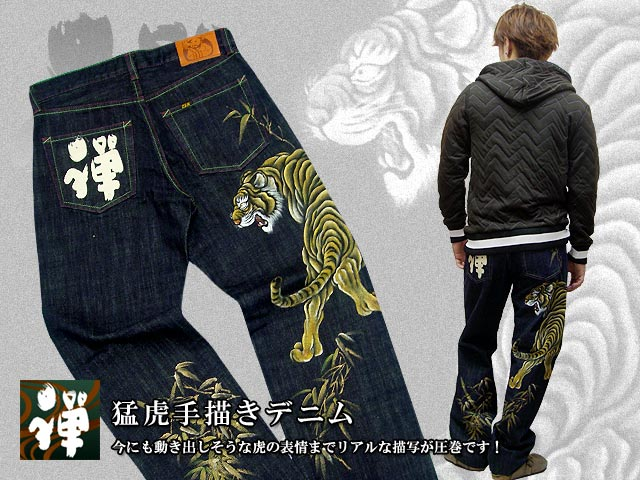 Zen /ZEN ◆ Tiger denim / Ryu 10P20Nov15