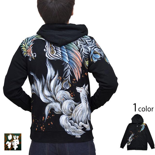 手描きジップパーカー「鳳凰VS九尾の狐」 禅 KPK043 手描き 京都 和柄 和風[new]