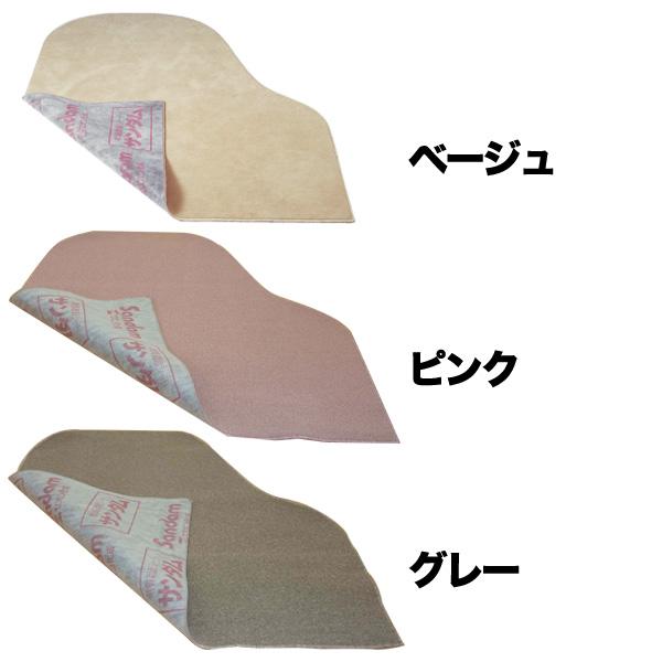 【送料無料】イトマサ ITOMASA 防音絨毯 グランドピアノ用 (ベージュ/ピンク/グレー)【smtb-TK】