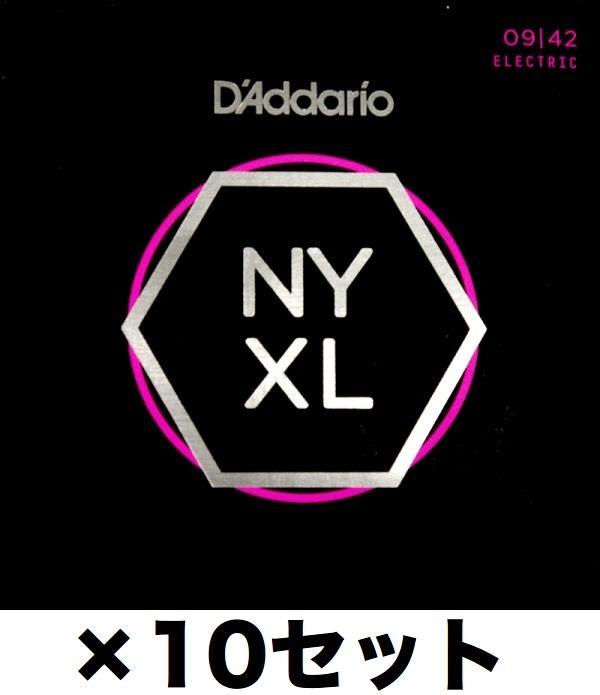 【弦×10セット】【メール便発送・全国送料無料・代金引換不可】ダダリオ D'Addario NYXL0942×10セット エレキギター弦 次世代の弦 09-42【smtb-TK】