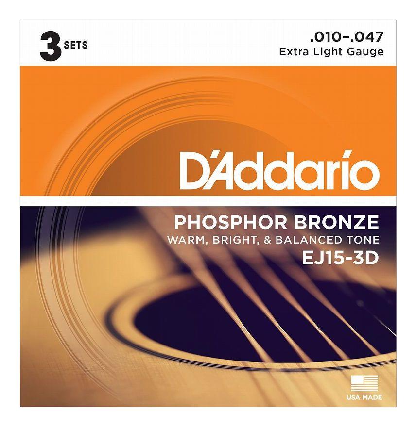 【弦×18セット】【メール便発送・全国送料無料・代金引換不可】ダダリオ D'Addario EJ15-3D×6パック(計18セット) フォスファーブロンズ Extra Light【smtb-TK】