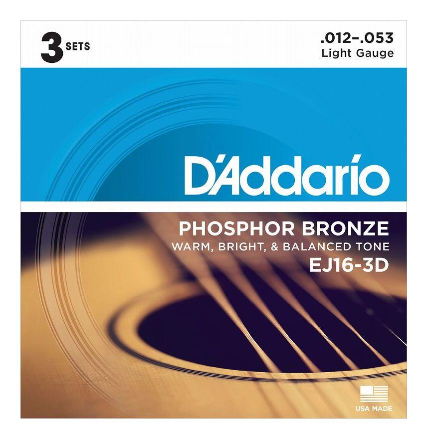 【弦×18セット】【メール便発送・全国送料無料・代金引換不可】ダダリオ D'Addario EJ16-3D×6パック(計18セット) フォスファーブロンズ Light【smtb-TK】