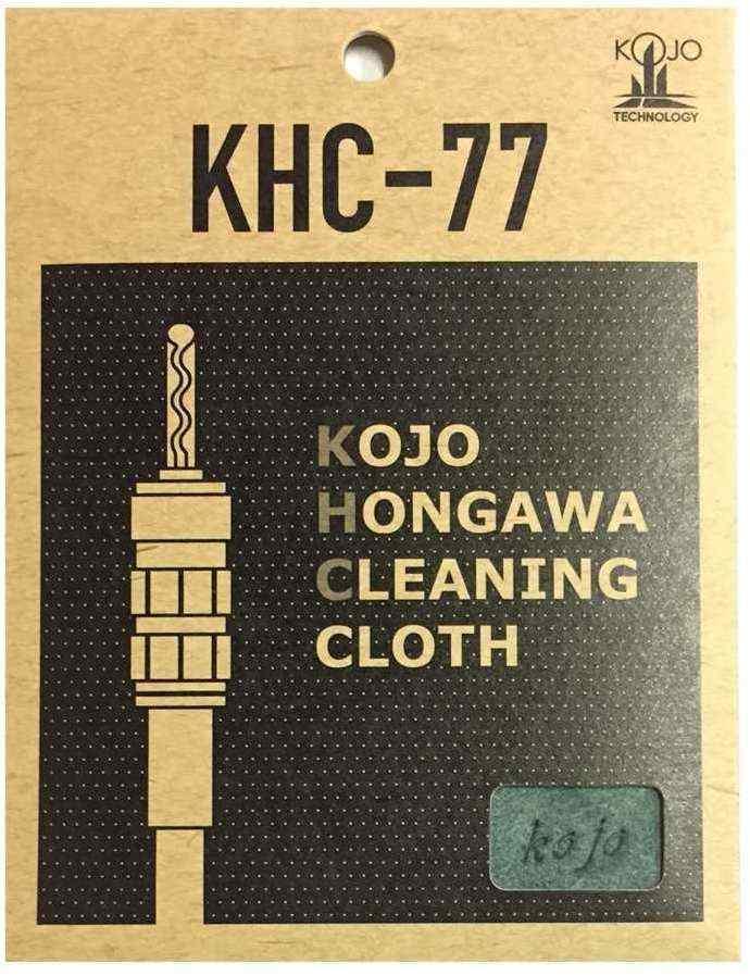 KOJO KHC-77-G グリーン バースデー 記念日 ギフト 贈物 お勧め 通販 栃木レザー 高品質 クリーニングクロス 代金引換不可 全国送料無料 smtb-TK 35%OFF 77mm×77mm メール便発送