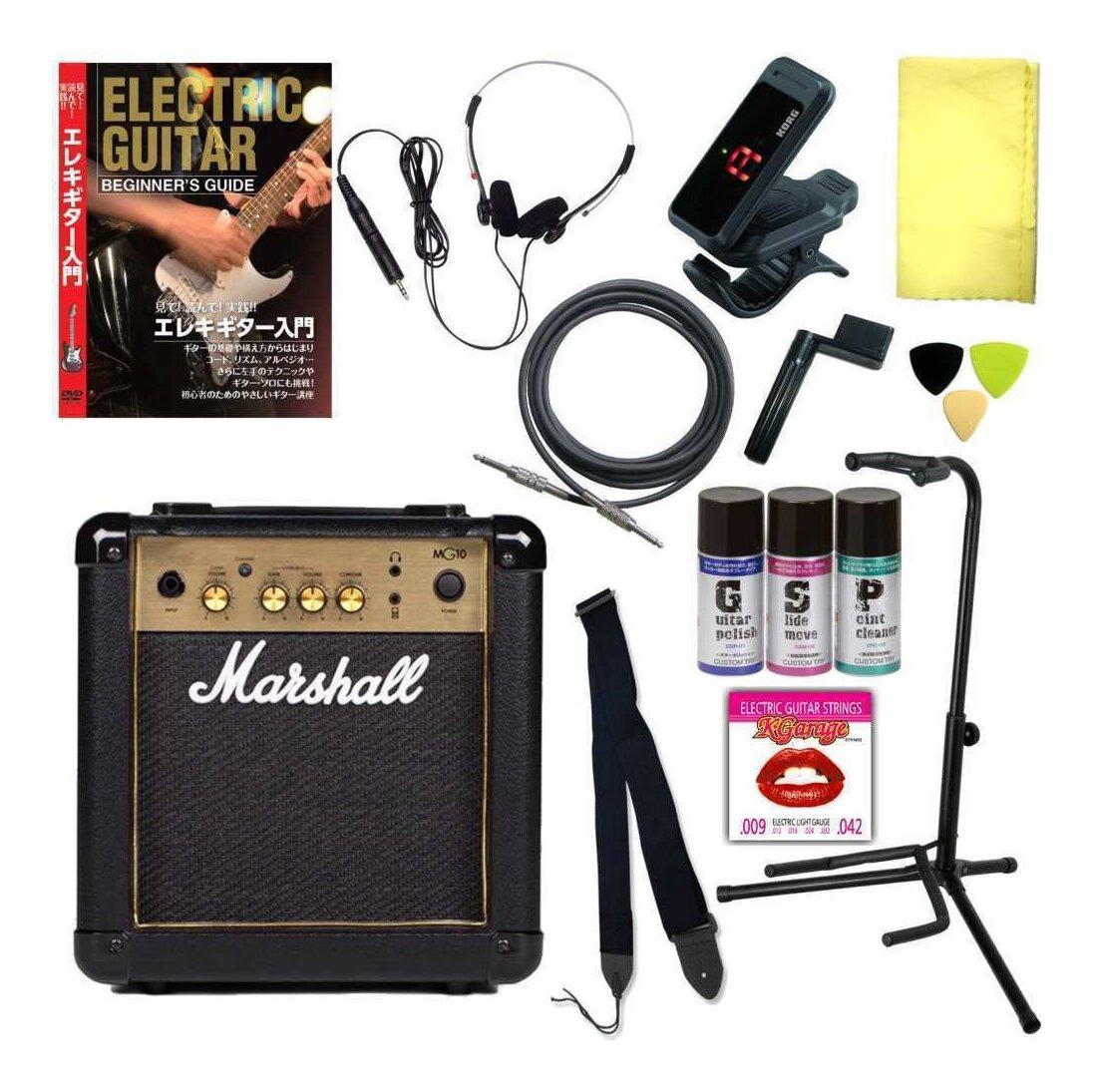 エレキギター用アクセサリー完璧14点セット Marshallアンプ 別倉庫からの配送 smtb-TK 送料無料 新品